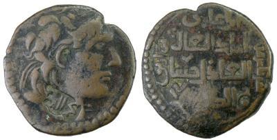 Los dirhemes convencionales islámicos de Tabaristán. 1590647.m