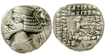 Dracma de Fraates IV. Ecbatana (Partia) 1060197.m