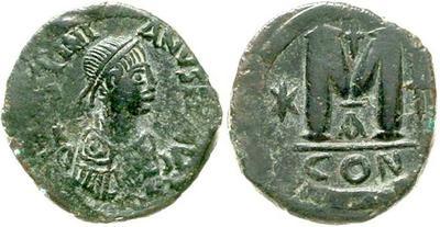 40 nummi de Justiniano I. 1663971.m
