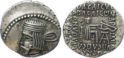 Dracma Parto Vologases III. Ecbatana 2311966.m