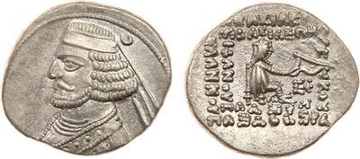 Dracma de Orodes II 2837466.m