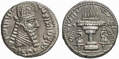 Denominación, cecas y años en las monedas sasanidas 278278.m