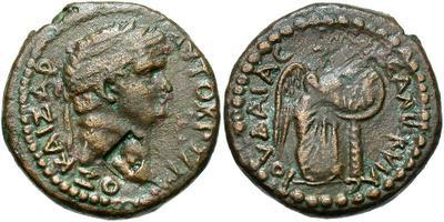 Glosario de monedas romanas. JUDEA - IUDAEA. 3571167.m