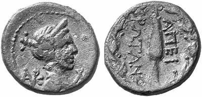 AE17 de la República Epirota  136378.m