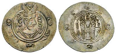 Hemidracma arabo-sasánida de Tabaristán 1722522.m