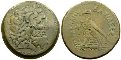 AE41 de Ptolomeo III. Alexandría 3521026.m