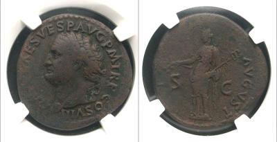 As de Vespasiano. PAX AVGVST /S C 2686176.m