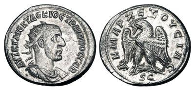 Tetradracma de Trajano Decio. Antioquía 3110431.m