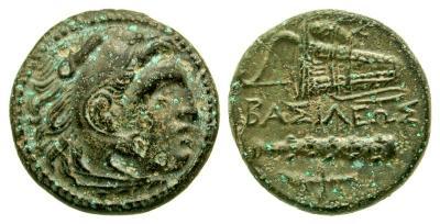 Glosario de monedas romanas. ARCO. 3433859.m