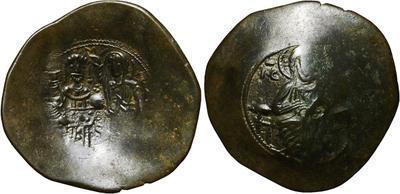 Otro Trachy de Andronicus III Palaeologus 6242485.m