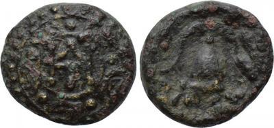 AE18 de Demetrio I . 2933972.m