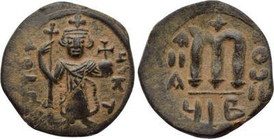 Felús omeya, ceca incierta, imitando 40 nummi de Constante II 2934641.m