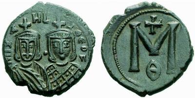 40 nummi de Miguel II y Teófilo 394633.m