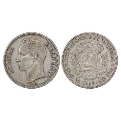 1 Bolivar venezolano de 1935 3374994.m