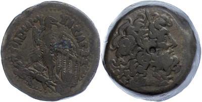 AE40 de Ptolomeo IV 3936208.m