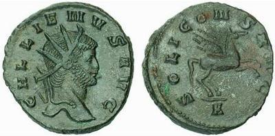 Antoniniano de Galieno. IOVI CONS AVG. Roma 458184.m