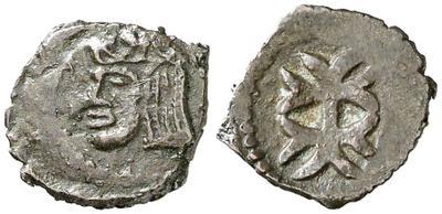 Felipe II de Aragón. Zaragoza. 1 dinero. 1926748.m