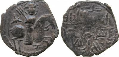 Dírham de cobre de Suleymán II. Selyúcidas del Rum 1051934.m