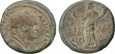 AE27 Provincial de Vespasiano. Cesarea Paneas 1685514.m
