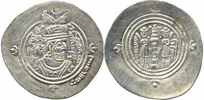 Dirham arabo-sasánida de Ubayd Allah b. Ziyad. Al Basra. Año 58 AH 597310.m
