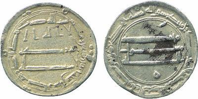 Dírham abasí, 192 H, Harun al-Rashid, Medinat al-Salam 611340.m