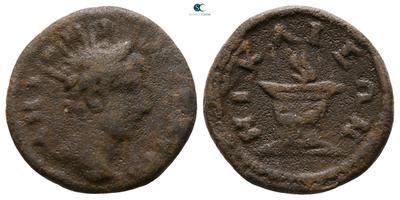 AE14 de Caracalla o Heliogábalo.  ΝΙΚΑΙΕΩΝ. Altar. Nicea 5871588.m