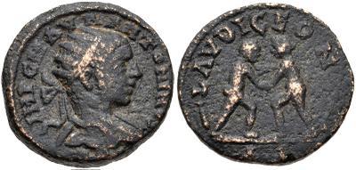 AE19 Provincial de Heliogábalo, ceca de Laodicea ad Mare. 886615.m