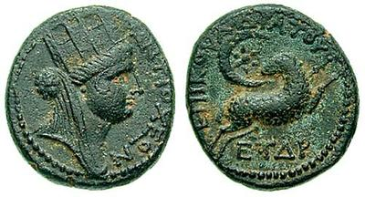 AE29 de Filipo I. ΑΝΤΙΟΧЄΩΝ ΜΗΤΡΟΚΟΛΩΝ. Busto de Tyche a dcha. Antioquía 106997.m