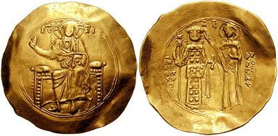 Hyperpyron de Juan II Commeno 131770.m