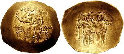 Hyperpyron de Juan II Commeno 131775.m