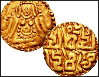 Chauhans of Sakambhari and Ajayameru (Ajmer), Ajaya Deva 1110-1120/25 d.C., Vellón Stater. 142733.m