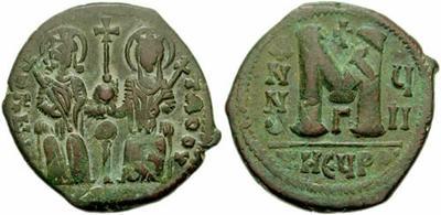 Glosario de monedas romanas. GLOBO CRUCÍFERO. 175327.m