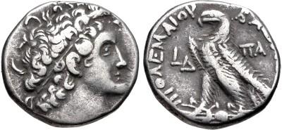 Catalogación Tetradracma Ptolomeo IX (o no) 3348250.m