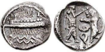1/8 de Sekhel de Sidón 318264.m