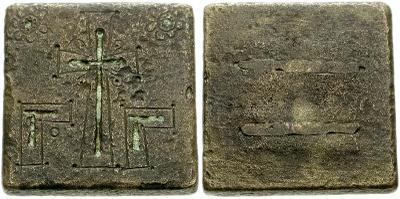 Ponderal bizantino de 3 onzas, siglos IV-VI 355475.m