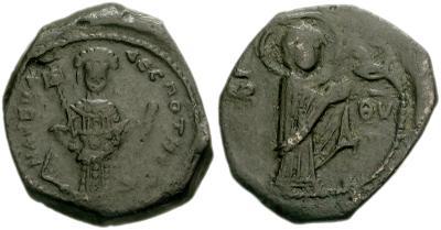 Tetarteron de Manuel I. 406823.m