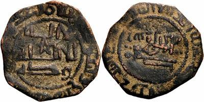 Monnaie du monde arabe antique ? 1412179.m