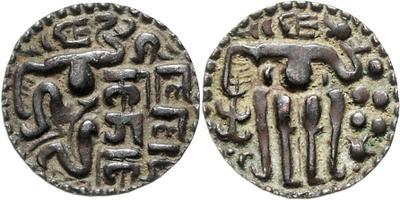 Ceilán, AE ''Massa'' de Rajaraja Chola (980-1014 AD). 1541778.m