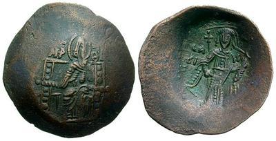 Trachy de Isaac II 2672.m