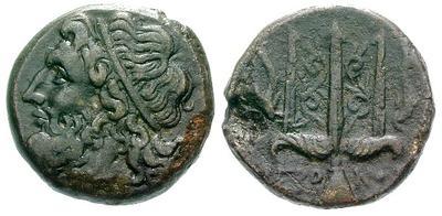 AE 15 de Sicilia. Siracusa. Tridente de Poseidón. 2690.m