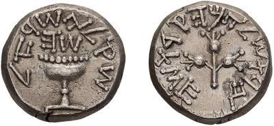 Moneda judia  4907830.m