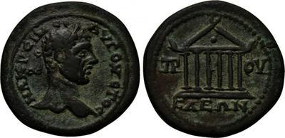 AE21 provincial - Prusa ad Olympum en Bithynia - Templo de 6 columnas 1905625.m