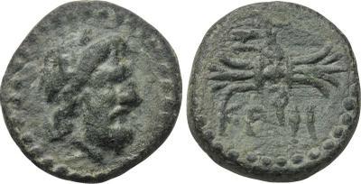 Bronze grec à identifier 2091666.m