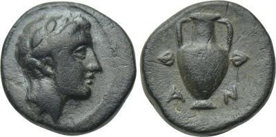 Ayuda a identificar moneda de bronce. 2200358.m