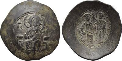 Trachy de Manuel I (SB 1966) 2560679.m