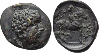 AE 16. Seutes III rey de los Odrisios. 323-316 a.C. 2594336.m