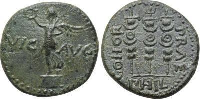 AE18'5 Provincial acuñada en Philippi, Macedonia en tiempos de Claudio I a Nerón 2656524.m