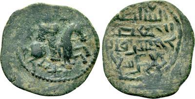 Dírham de cobre de Suleymán II. Selyúcidas del Rum 4411150.m