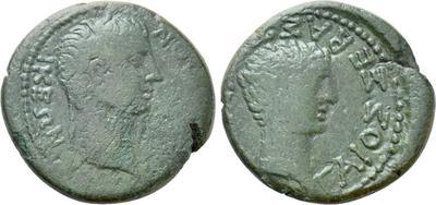 AE21 de Augusto.  ΓAIOΣ ΣEBAΣTOY YIOΣ. Tesalónica 5597212.m