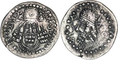 Denominación, cecas y años en las monedas sasanidas 823285.m